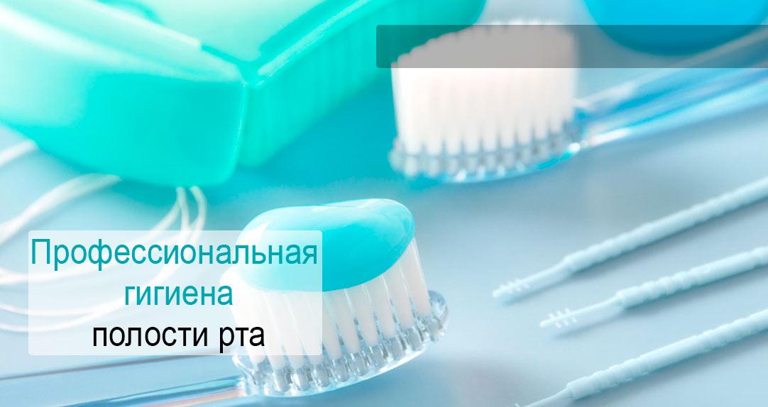 отбеливание зубов в туле цены фото отзывы